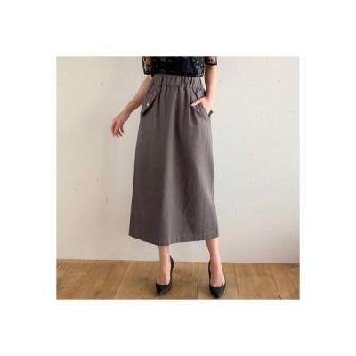アムールボックス AMOUR BOX デザインポケットツイルロングスカート (グレー)