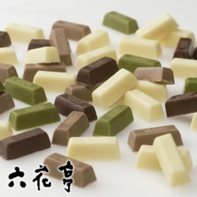 六花亭 ベビーミックスチョコレート /  チョコレート アソート 北海道 お土産【冷】