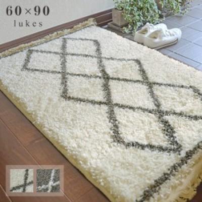玄関マット ルークス 60×90 cm ウクライナ製 ウィルトン織 ベニオワレン 風 送料無料