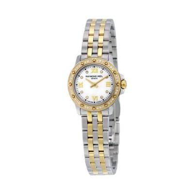 レイモンドウイル タンゴ  ダイヤモンド ミニ レディース 腕時計 5799-SPS-00995