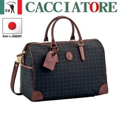 ボストンバック 豊岡製鞄 メンズ 【送料無料】日本製 豊岡製鞄 トラベル ボストン バッグ ファスナー ダレス型