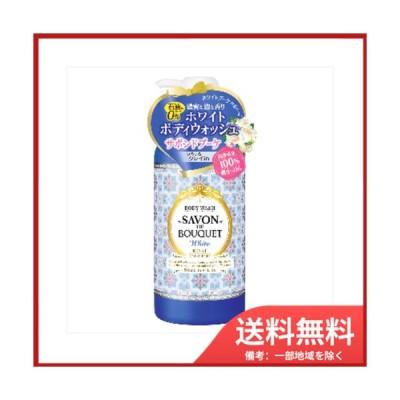 【送料無料】サボンドブーケホワイトボディウォッシュ500ML