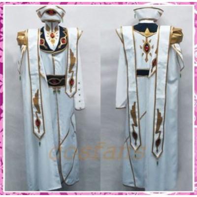 コスプレ衣装 コードギアスR2 ルルーシュ・ヴィ・ブリタニア 皇帝