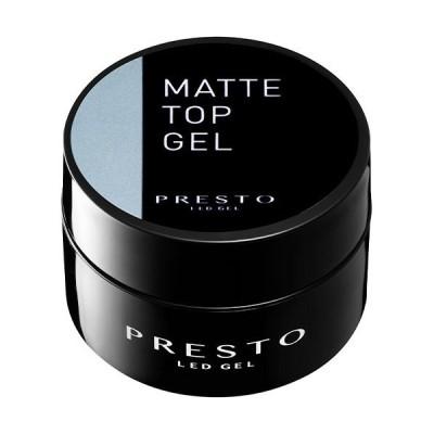 プレスト Presto マットトップジェル 24g ジェルネイル/クリアジェル/マットトップ