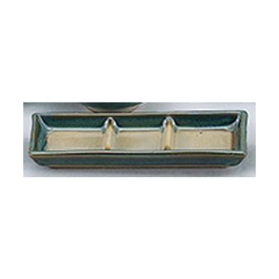 和陶オープン 和食器 / グリーン益子 三ツ仕切皿 寸法:20 x 8 x 2.5cm