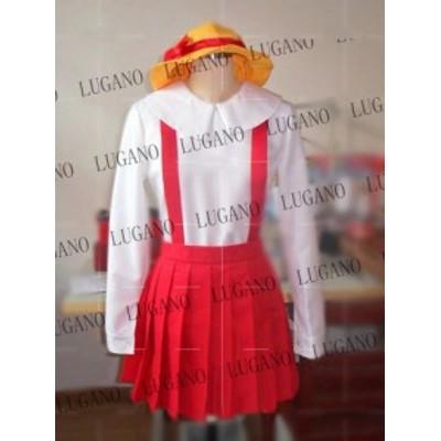 さくら小学生 まる子ちゃん風   コスプレ衣装☆完全オーダメイドも対応可能 * K1668