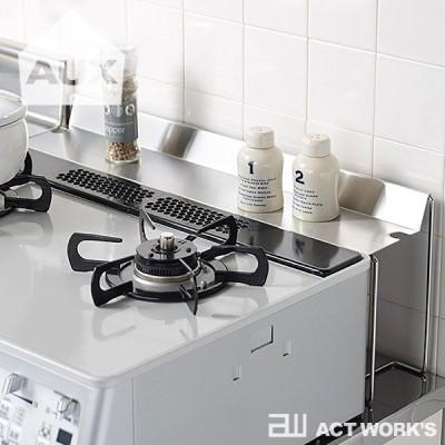 AUX コンロすきまラック -LS1543- オークス キッチン 台所 国産 新潟県燕三条市 日本製 ガスコンロ 元栓