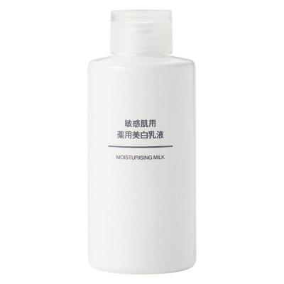 無印良品 敏感肌用薬用美白乳液 150mL 82575088 良品計画