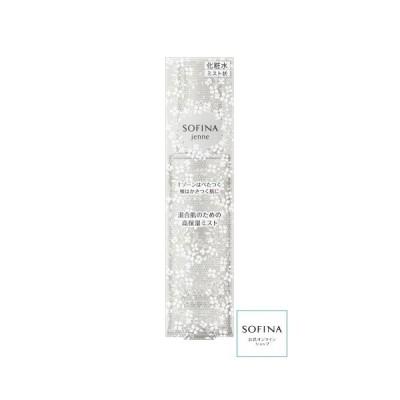 ソフィーナジェンヌ 混合肌のための高保湿ミスト 50ml /ソフィーナジェンヌ 化粧水