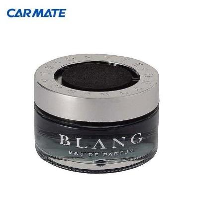 カーメイト ブラング ブルガタイプ 車用芳香剤 FR913