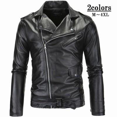 ライダースジャケット フェイクレザージャケット 合皮ジャケット メンズ アウター 長袖 ジッパー 襟あり 2重襟 ジッパー付きポケット ウエストベルト
