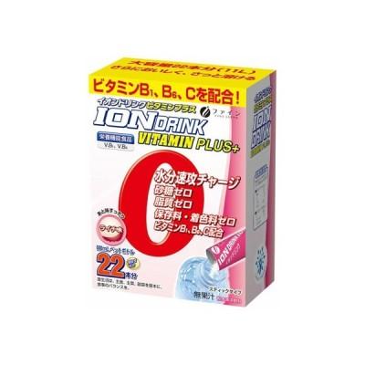 イオンドリンクビタミンプラス 22包 ファイン