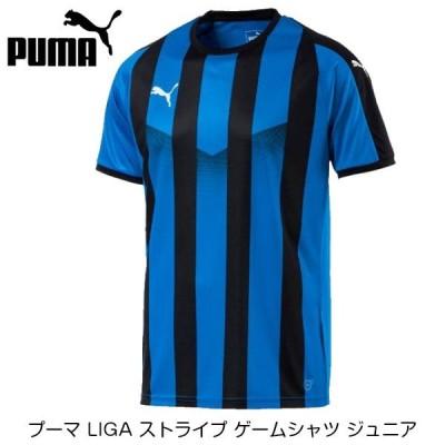 [お取り寄せ] プーマ LIGA ストライプ ゲームシャツ ジュニア [ブルー/ブラック]