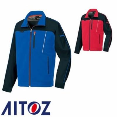 アイトス AZ-1402 長袖ブルゾンB AITOZ 作業服 作業着 ワークウエア