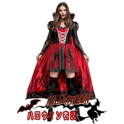 S〜XLハロウィン衣装 大人 女性用 ドラキュラ 吸血鬼 コスプレ 伯爵 コウモリ バンパイア コスチューム ハロウィン 衣装 レディース ガールズ