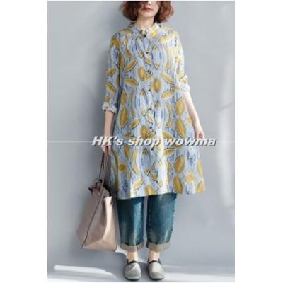体型カバー 女 ペチコート 大きいサイズ 細身 トップス レディース大きいサイズ 春  ロング 長袖 シャツ ゆったり