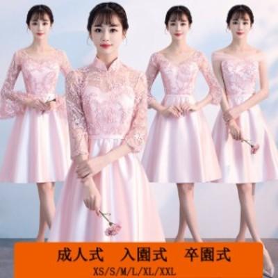 パーティードレス ブライズメイドドレス ドレス ミモレ 結婚式 お呼ばれ ワンピース 二次会 同窓会 4タイプ選べる 大人 ドレス