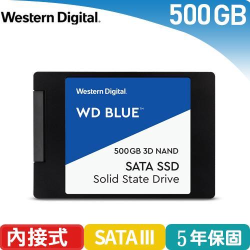 WD 威騰 SSD 500GB 2.5吋 3D NAND固態硬碟(藍標)