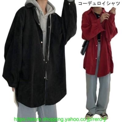 スプリングコート レディース コーデュロイ シャツ ゆったり ジャケット 長袖 女性用 アウター 春秋物 カジュアル ライトアウター オシャレ
