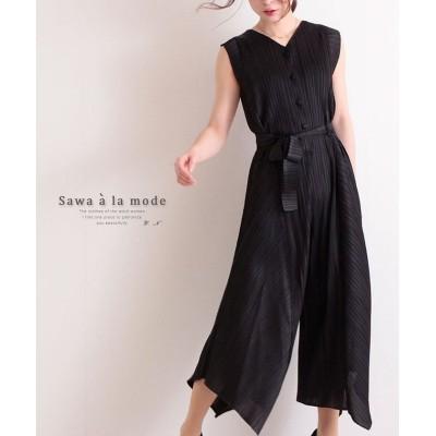 【サワアラモード】 プリーツのオールインワンサロペットパンツ レディース ブラック F Sawa a la mode