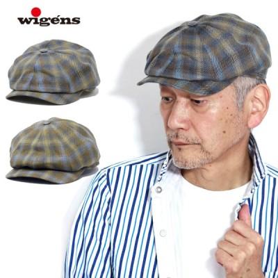 メンズ ハンチング 大きいサイズ チェック柄 ブランド帽子 送料無料 麻 ツイード MAGEE ドニゴールツイード ブランド生地 リネンツイード デニムブルー キャメル