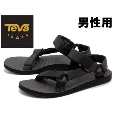 テバ オリジナル ユニバーサル 男性用 TEVA ORIGINAL UNIVERSAL メンズ スポーツサンダル(01-15070011)