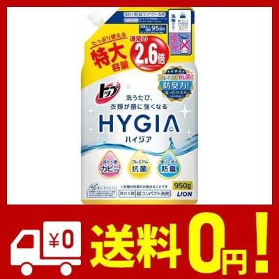 トップHYGIA(ハイジア) つめかえ用 特大 950g × 5個セット