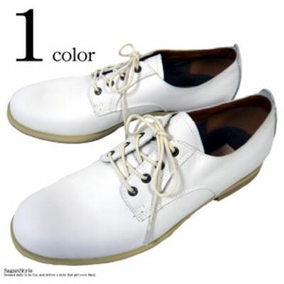 【送料無料】アンティークレザーローカット本革シューズ 10518 メンズ レザーシューズ ローカットシューズ ホワイト