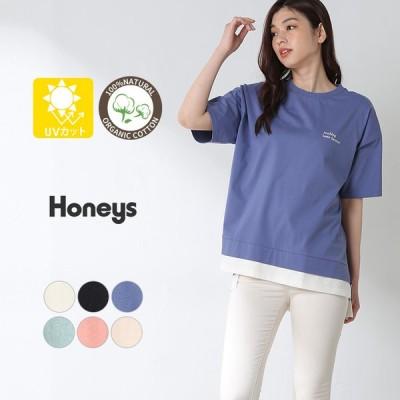 トップス Tシャツ 5分袖 ロゴ コットン UVカット レイヤード おしゃれ レディース 春 夏 Honeys ハニーズ 裾レイヤード風トップス