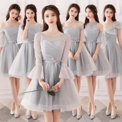 結婚式 ドレス パーティー ロングドレス 二次会ドレス ウェディングドレス お呼ばれドレス 卒業パーティー 成人式 同窓会hs160