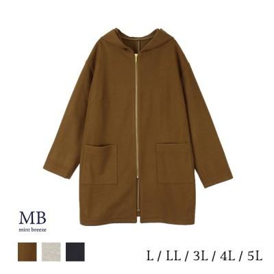 セールL〜5L フロントファスナーフードコートMB エムビーミントブリーズ  婦人服 ファッション20代 30代 40代 50代 60代 ミセス おしゃれ 返品交換不可