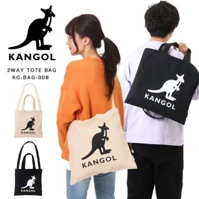 カンゴール KANGOL トートバッグ 2way ショルダーバッグ A4 大人 軽量 キャンバス メンズ レディース かわいい おしゃれ 高校生 ママバッグ メール便送料無料