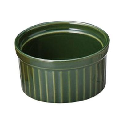 洋食器 スフレ / グリーン 4吋スフレ 寸法: φ10.3 x 5.5cm