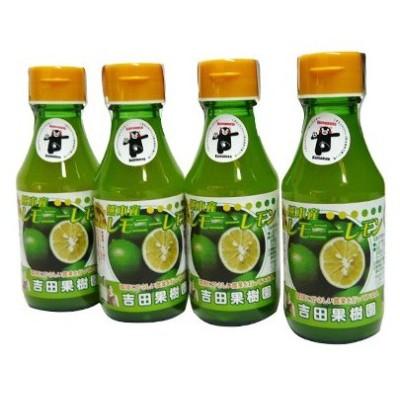 宇城市 ふるさと納税 レモン果汁150ml 4本セット