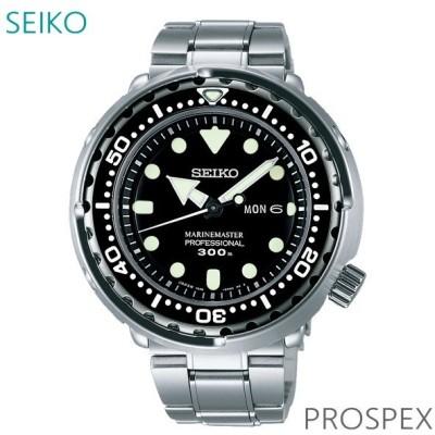 メンズ 腕時計 7年保証 送料無料 セイコー プロスペックス マリーンマスター SBBN031 正規品 SEIKO PROSPEX MARINE MASTER