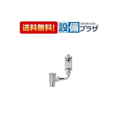 ∞[BCH-1M]◎日本イトミック 膨張水排出装置 洗面器(32A洗浄管)Sトラップ用
