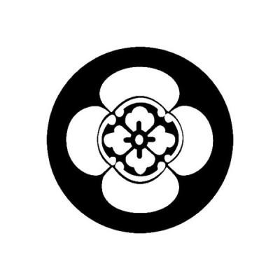 家紋シール 白紋黒地 木瓜 布タイプ 直径40mm 6枚セット NS4-3651W