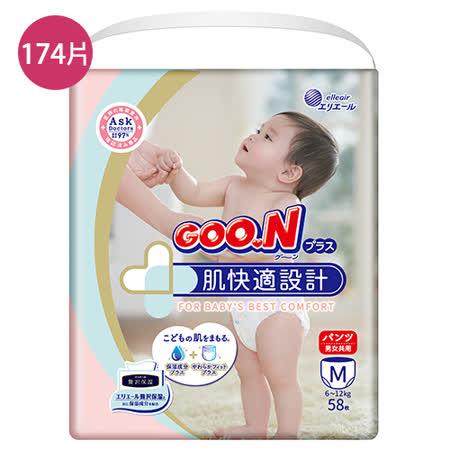 GOO.N大王 日本境內版肌快適系列褲型M58*3包(箱)