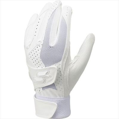 [SSK]エスエスケイ野球 バッティング用手袋(両手用) 高校野球対応ダブルバンド (BG3008W)(10) ホワイト[取寄商品]