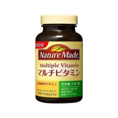 《大塚製薬》 ネイチャーメイド マルチビタミン 100粒/100日分 (栄養機能食品)