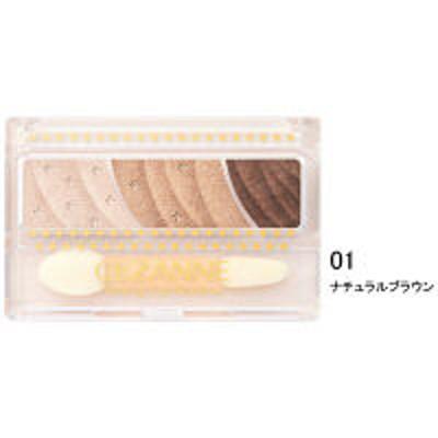 セザンヌ化粧品CEZANNE(セザンヌ) トーンアップシャドウ 01(ナチュラルブラウン) セザンヌ化粧品