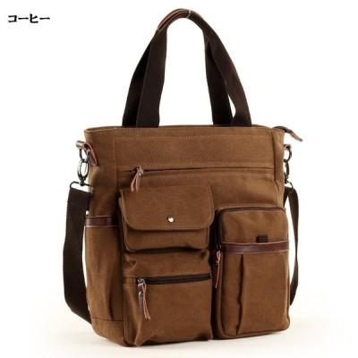 ハンドバック メンズ バッグ トートバッグ ショルダーバッグ ビジネスバッグ 斜め掛け 通勤 カジュアル 帆布 鞄 パソコン 旅行