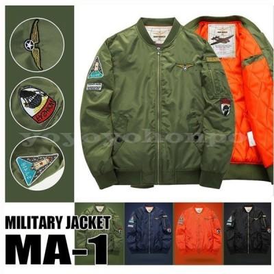 フライトジャケットMA-1メンズミリタリージャケットメンズMA1ブルゾン大きいサイズ3lxxl4lMA-1ミリタリーパーカーアウター2020秋冬新作