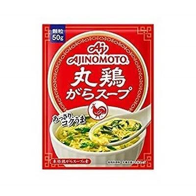 味の素 丸鶏がらスープ 50g×5個