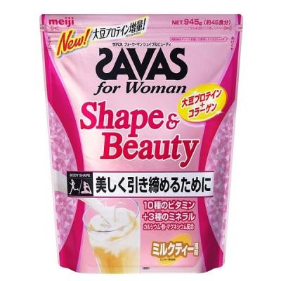 SAVAS ザバス フォーウーマン シェイプ&ビューティー ミルクティー味 45食 945g