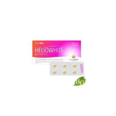 ロート製薬 ヘリオホワイト 24粒入
