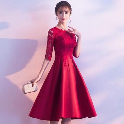 Aライン 結婚式ドレス ワイン赤 レース 7分袖 お洒落 ゲストドレス ミモレ丈 パーティードレス 二次会 お呼ばれドレス 20代 30代