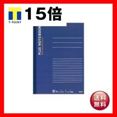 (まとめ)プラス ノートブック NO-005BS B5 B罫〔×50セット〕