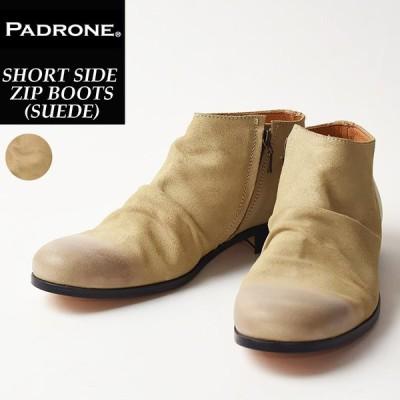 (人気第3位) パドローネ PADRONE パドロネ ショートサイド ジップ ブーツ (スウェード) メンズ PU8395-1205 ベージュ  レザーシューズ