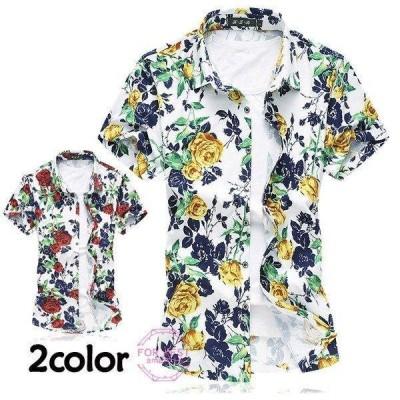半袖シャツ カジュアルシャツ メンズ 半袖 細身 花柄シャツ 総柄 お兄系 おしゃれ 大きいサイズ 夏 父の日